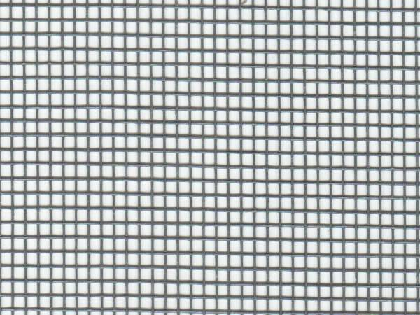 a piece of aluminum insect screen with 12mm12mm mesh size